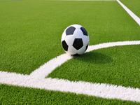 Calcio serie B: nessun ampliamento. Campionato resta a 19 squadre
